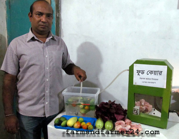 jessore-food-care-pic-(2)--