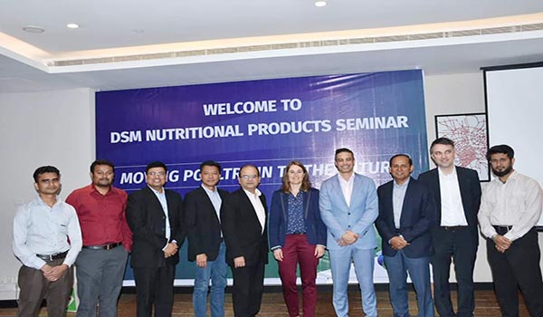 Dsm Nutritional Products Careers & Jobs